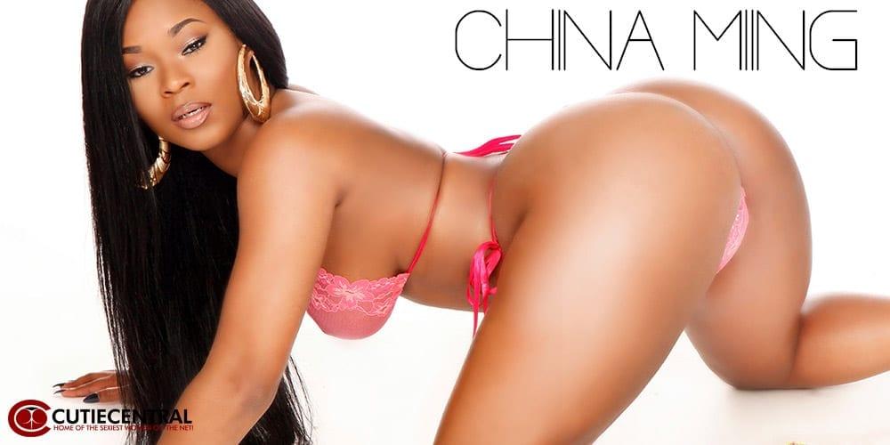 chinamiing